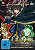 Code Geass: Lelouch of the Rebellion - Staffel 1 - Vol. 3 (2 DVDs)