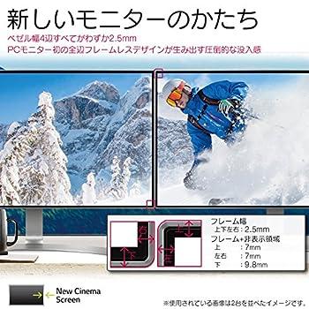 LG ディスプレイ モニター 24MP88HV-S 23.8インチ/フルHD/非光沢/IPS/4辺フレームレス/HDMI端子付
