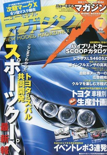 MAG X (ニューモデルマガジンX) 2009年 07月号 [雑誌]