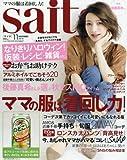 Saita(咲いた) 2016年 11 月号 [雑誌]