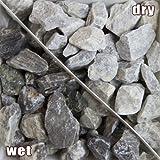 白砕石 20-30mm 20kg(13.3L)×5袋セット 【100kg】【S-30】【4号砕石】