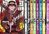 ゴールデンカムイ 1-9巻 コミックセット (ヤングジャンプコミックス)