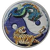Discraft Ultra-Stars Ultimate Frisbee 175 Gram Championship Sportdiscs-Yin Yang