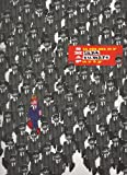 パンフレット ★ SMAP 1995 「SUMMER MINNA ATUMARE PARTY」