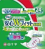 サルバ安心WフィットL テープ 24枚入【ADL区分:寝て過ごす事が多い方】
