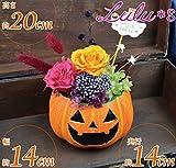 【Lulu*s ルルズ】「 プリザーブドフラワー ハロウィン かぼちゃ パンプキン ジャック・オー・ランタン Jack-o'-Lantern 」 ギフト 贈り物 枯れないお花 インテリア (ハロウィンかぼちゃ)