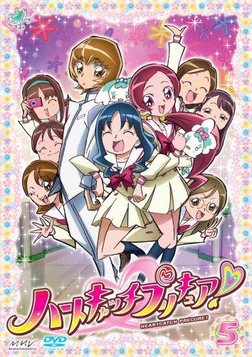 ハートキャッチプリキュア!【5】 [DVD]