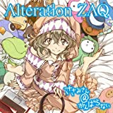 Alteration -feel--ZAQ