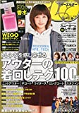 Samurai ELO (サムライ イーエルオー) 2015年 01月号 [雑誌]