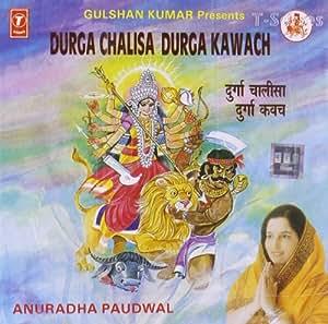 Buy Durga Chalisa Durga Kawach Online At Low Prices In