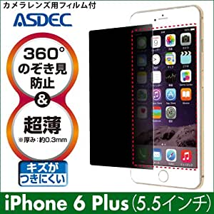 アスデック 【覗き見防止フィルター】 apple iPhone 6 Plus / 6s Plus 用 オールラウンド・プライバシーフィルター2 RP-IPN06