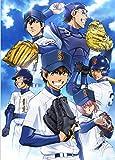 ダイヤのA Vol.13 [DVD]