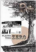 ゼロ [DVD]()