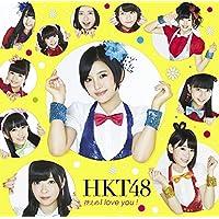 【Amazon.co.jp限定】控えめI love you ! (Type-A) (Amazonオリジナル生写真付き)