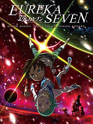Eureka Seven: The Movie (Eureka Robot compare prices)