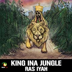 King Ina Jungle