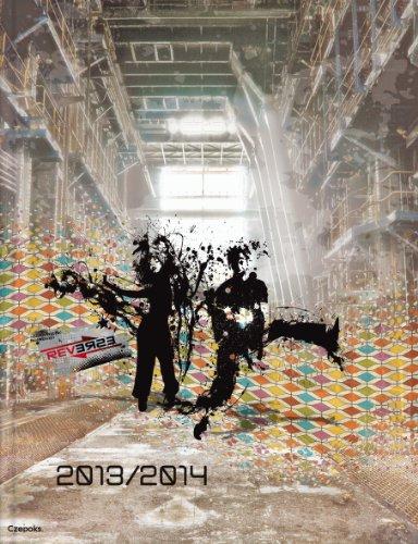 Brunnen Schülerkalender A6 - 2013/2014 Motiv: Move - 18 Monate Kalender 1W=2S