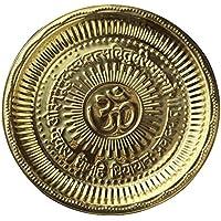 Brass Pooja Thali - 11 Cm Dia