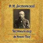 Chestnyy vor | Fyodor Dostoevsky