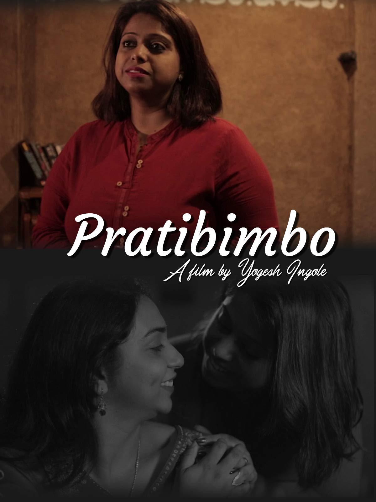 Pratibimbo