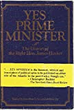 img - for Yes Prime Minister: The Diaries of the Right Hon. James Hacker book / textbook / text book
