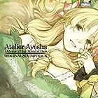 アーシャのアトリエ オリジナルサウンドトラック