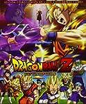 Dragon Ball Z: La Batalla De Los Dios...