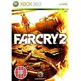 Far Cry 2 (Xbox 360)by Ubisoft