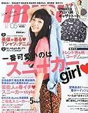 mini (ミニ) 2013年 5月号