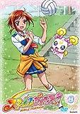 ���ޥ���ץꥭ�奢!  DVD Vol.8
