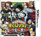 3DS「僕のヒーローアカデミア バトル・フォー・オール」5月発売