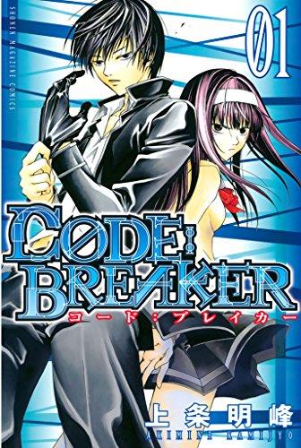 C0DE:BREAKER(1) (週刊少年マガジンコミックス)