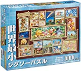 1000ピース ジグソーパズル 世界最小 ディズニー ジグソーパズルアート集 くまのプーさん(29.7x42cm)