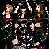℃-ute Crazy完全な大人