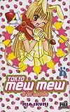 echange, troc Mia Ikumi - Tokyo Mew Mew à la mode, Tome 1 :