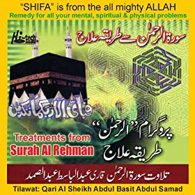 qari abdul basit tilawat surah rehman mp3 download