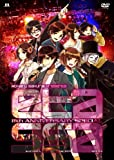 Koharu Sakurai Presents EXIT TUNES ACADEMY...[DVD]