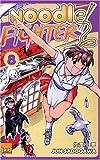 echange, troc Jun Sadogawa - Noodle Fighter T08