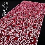 手ぬぐい(三勝注染)江戸小紋 三桝 赤系(60040125)