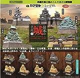 カプセルQミュージアム 日本の城名鑑1 フル彩色コンプ5種セット 海洋堂