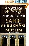 English Translation Hadith of Sahih B...