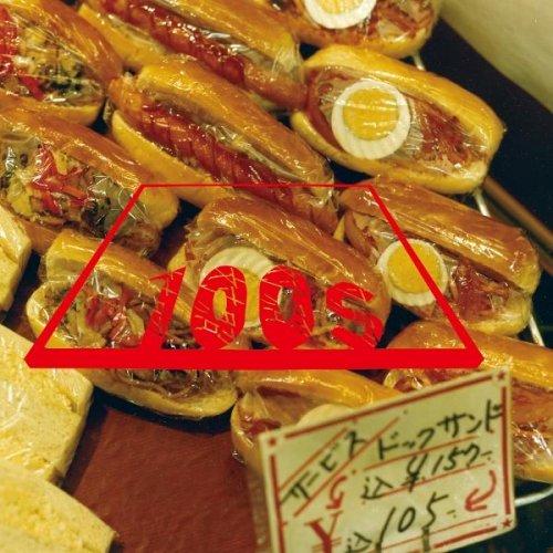 100s/そりゃそうだ 【CD+DVD】