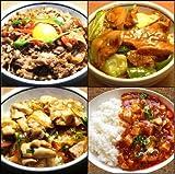 激ウマ丼セット(8食入)牛カルビ丼具(2)鶏のネギ香味丼具(2)回鍋肉(ホイコーロー)丼具(2)麻婆豆腐丼具(2)   食べ比べセット