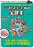 img - for Chokuzen yoso