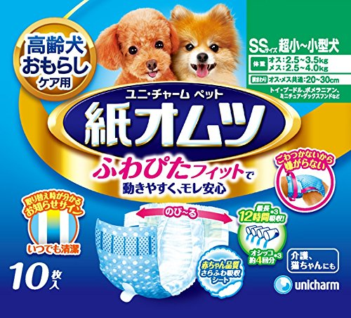 unicharm-disposable-pet-diapers-for-extra-small-10-pack-japan-import