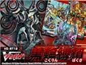 カードファイト!! ヴァンガード VG-BT12 ブースターパック 第12弾 黒輪縛鎖 BOX