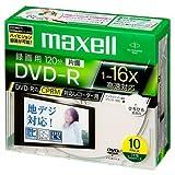 maxell 録画用 CPRM対応 DVD-R 120分 16倍速対応 インクジェットプリンタ対応ホワイト(ワイド印刷) 10枚 5mmケース入 DRD120WPC.S1P10S B ランキングお取り寄せ