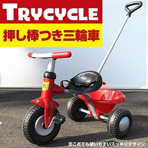 三輪車/押し棒付き/お子様のお気に入り/安全ベルト付き/MQ2545/レッド