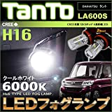 新発売 ☆ TANTO タントカスタム LA600S LA610S フォグランプ H16 CREE LED 30W効率 2個セット