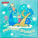 pop'n music20 fantasia Original Soundtrack